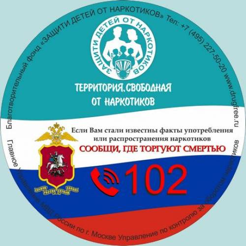 Новая стратегия предусматривает сокращение числа смертей от наркотиков в России