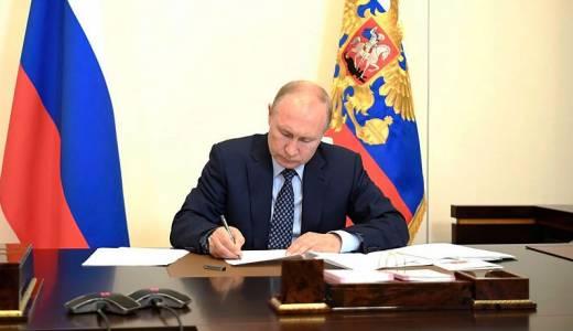Путин подписал закон о заключении до 10 лет за склонение в интернете к приему наркотиков